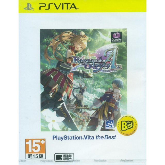 Ragnarok Odyssey Ace (Playstation Vita the Best) (Chinese & English Sub)