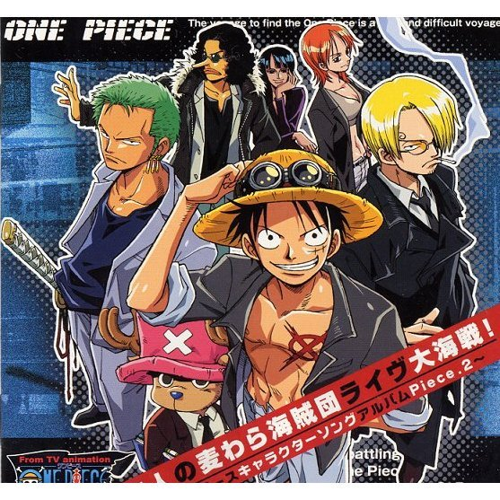 One Piece Character Song Album piece.2 [Limited Edition]