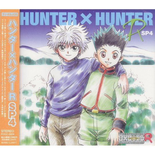 Hunter X Hunter R SP4