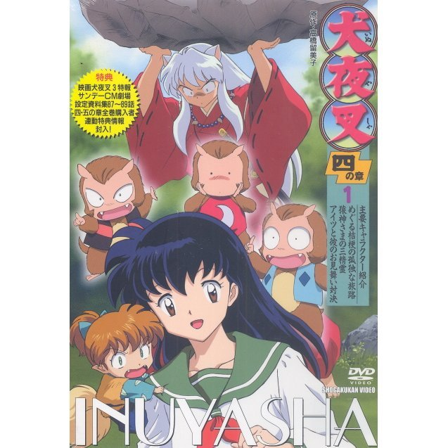 Inuyasha Part.4 Vol.1