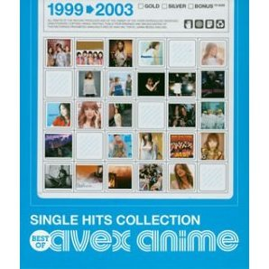 Single Hits Collection - Best of Avex Anime [Limited Edition]