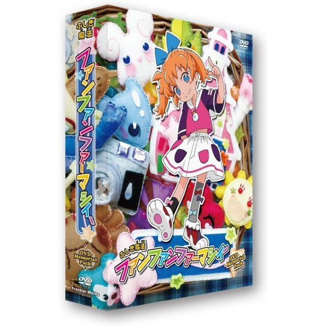 Fushigi Mahou Fun Fun Pharmacy Dvd Memorial Pack
