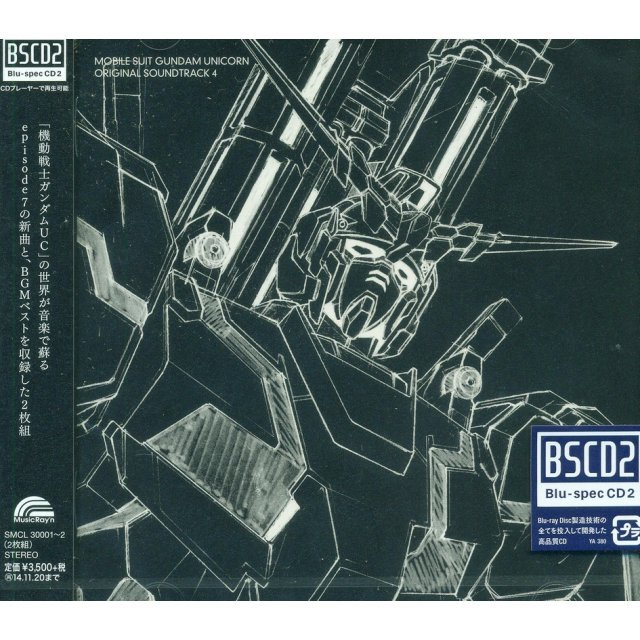Mobile Suit Gundam Unicorn Original Soundtrack 4 [Blu-Spec CD]