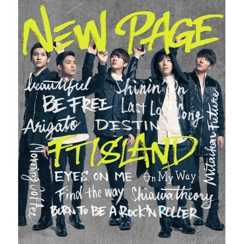 New Page [CD+DVD Limited Edition Type B]