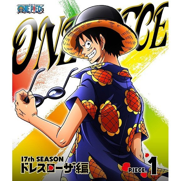 One Piece 17th Season Dressrosa Hen Piece.1