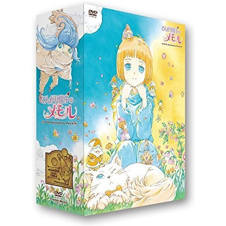 Tongari Boushi No Memole Dvd Memorial Pack