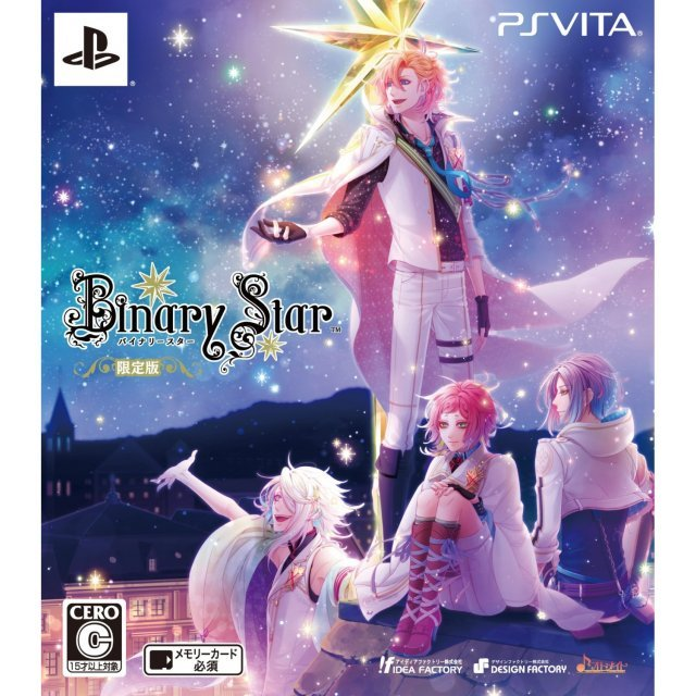 Binary Star [Limited Edition]