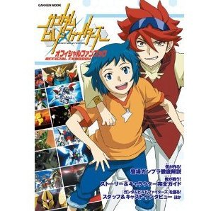 Gundam Build Fighters Official Fanbook