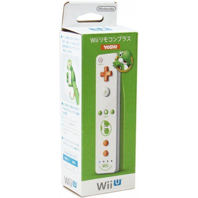 Wii Remote Control Plus (Yoshi)