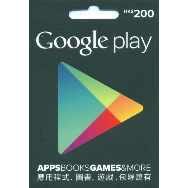 Google Play Card (HKD$ 200 / for Hong Kong accounts only)