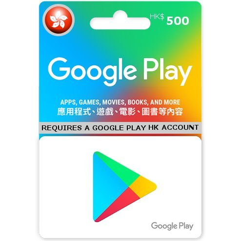 Google Play Card (HKD 500 / for Hong Kong accounts only) Digital