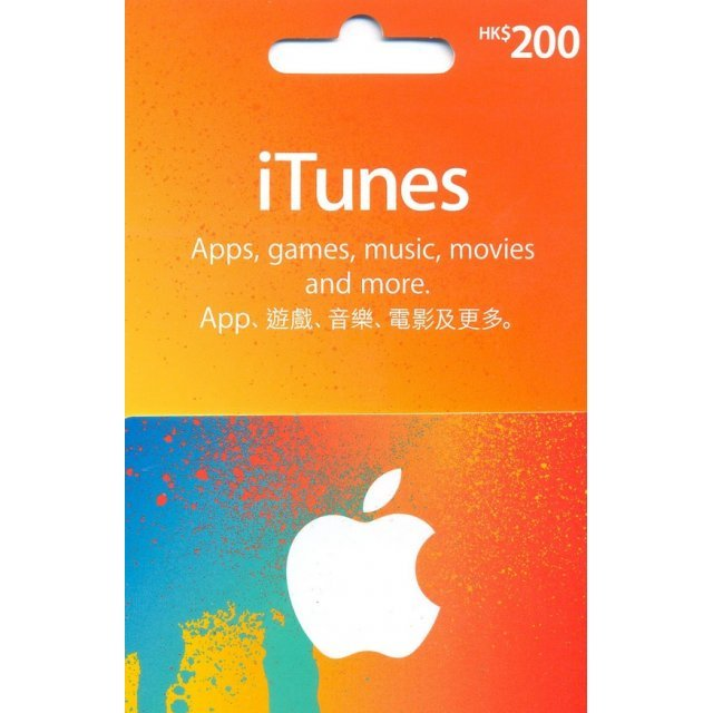 iTunes Card (HKD$ 200 / for Hong Kong accounts only)