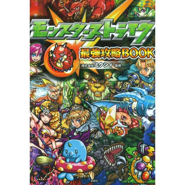 Monster Strike Saikyo Koryaku Book