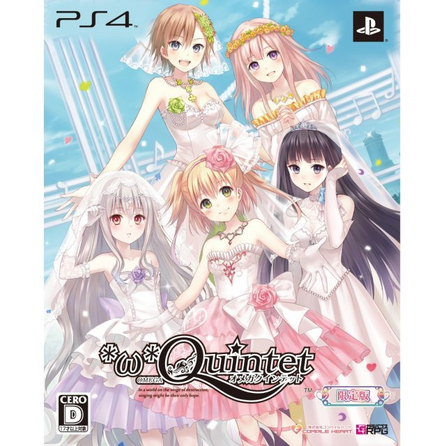 Omega Quintet [Limited Edition]