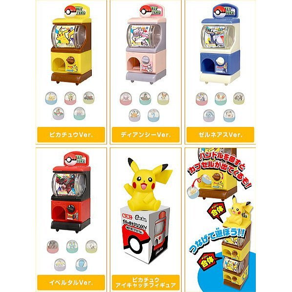 Pokemon Capsule: Minimini Gacyaboke Machine XY Movie 17th Ver.