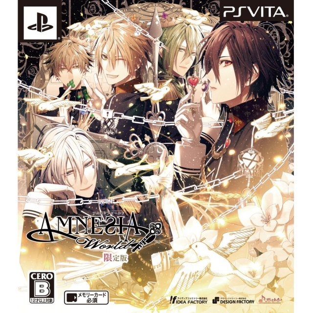 Amnesia World [Animate Limited Edition]