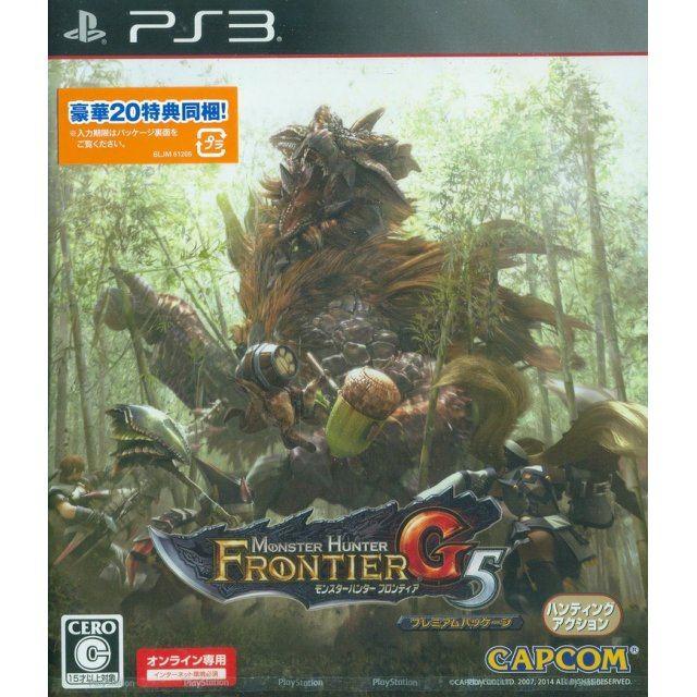Monster Hunter Frontier G5 Premium Package