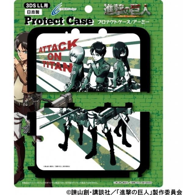 Shingeki No Kyojin Protect Case for 3DS LL (Army)