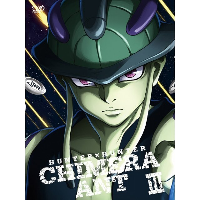 Hunter X Hunter Chimera Ants Hen Dvd Box Vol.3