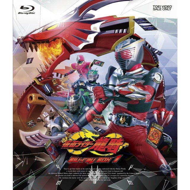 Kamen Rider Ryuki Blu-ray Box Vol.1