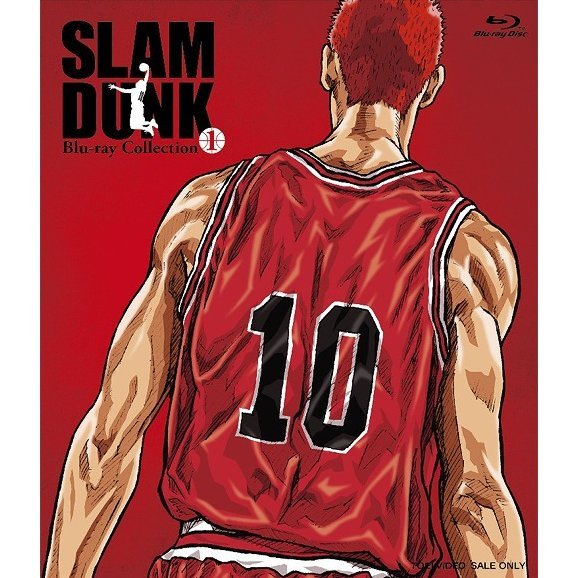 slam dunk blu ray collection vol 1