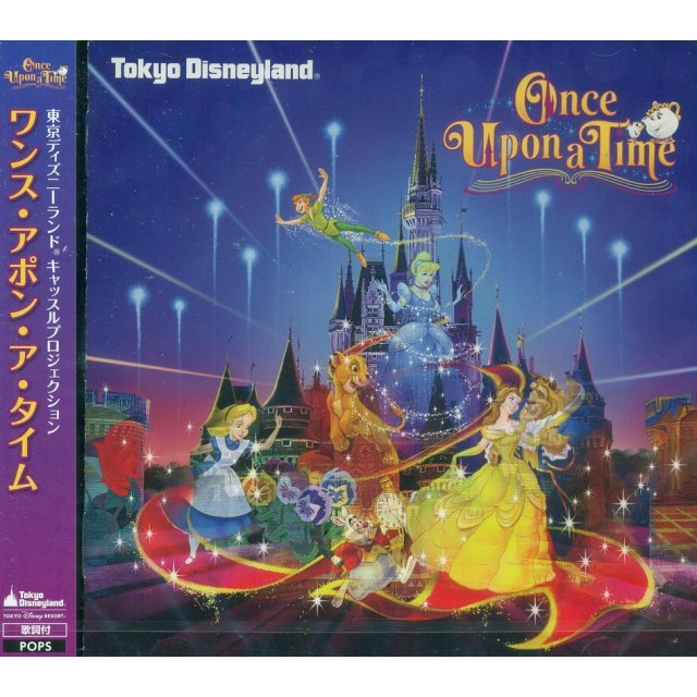 Tokyo Disneyland Castle Projection - Once Upon a Time