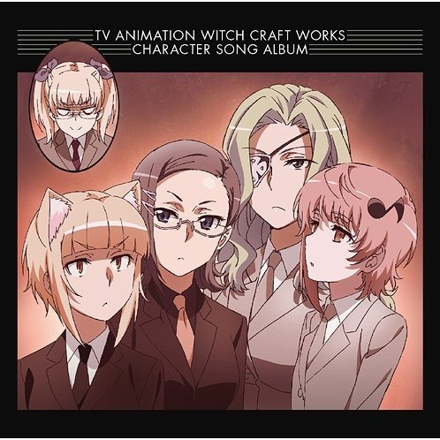 Witch Craft Works Character Song Album