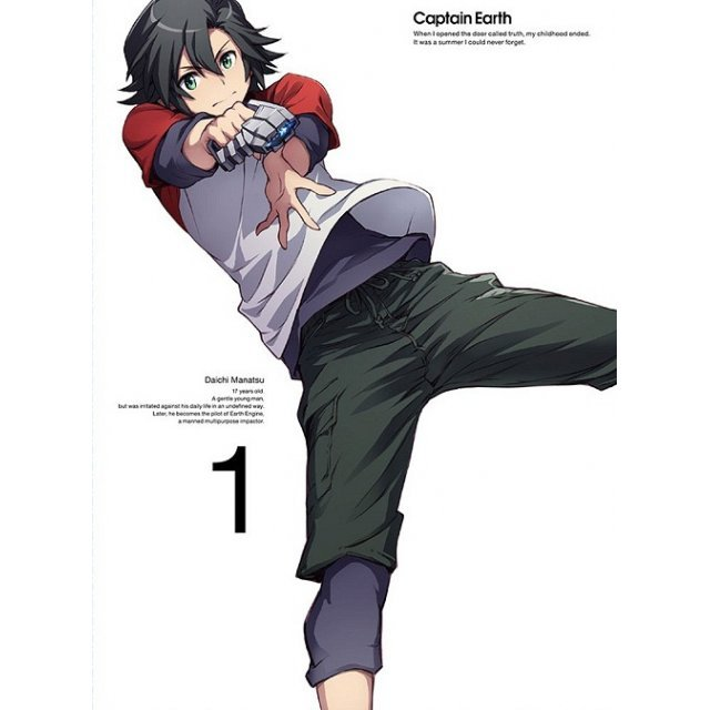 Captain Earth Vol.1