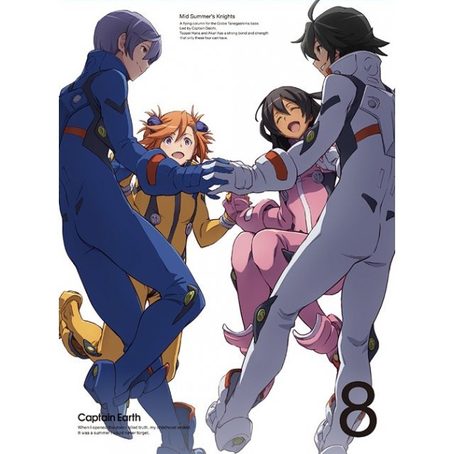 Captain Earth Vol.8 [Blu-ray+CD Limited Edition]