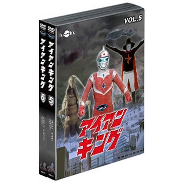 Iron King Dvd Value Set Vol.5-6 [Limited Edition]