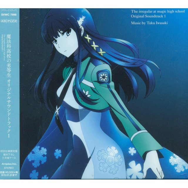 Irregular At Magic High School Original Soundtrack 1