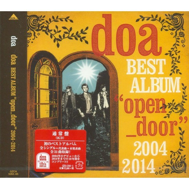 Open_door (Doa Best Album 2004-2014)