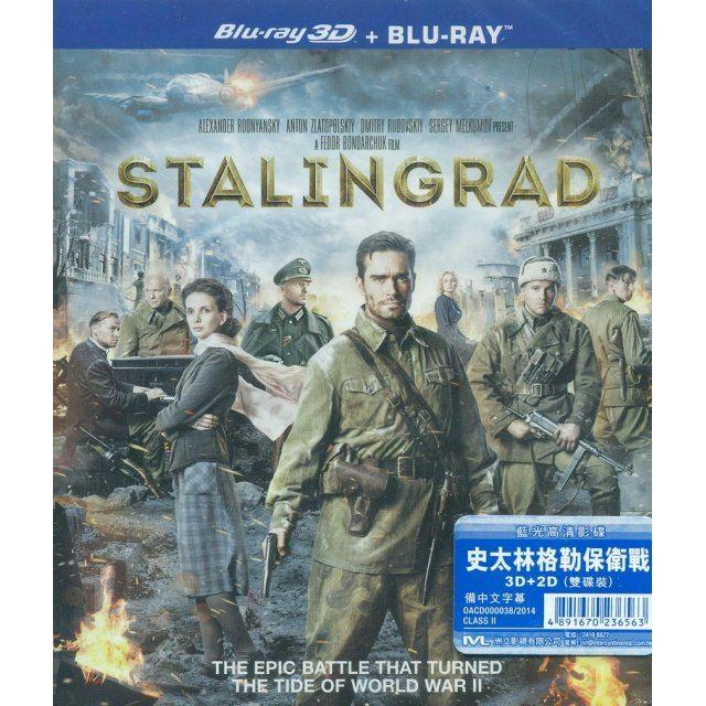 Stalingrad [2D+3D]