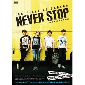 Story of Cnblue / Never Stop [Limited Edition]