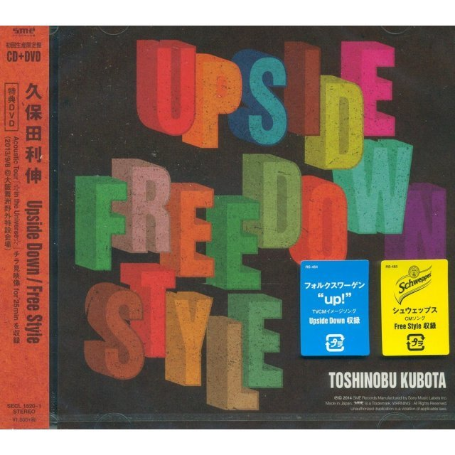Upside Down / Free Style [CD+DVD Limited Edition]