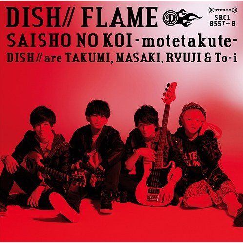 Flame / Saisho No Koi - Motetakute [CD+DVD Limited Edition Type B (Anime Edition)]