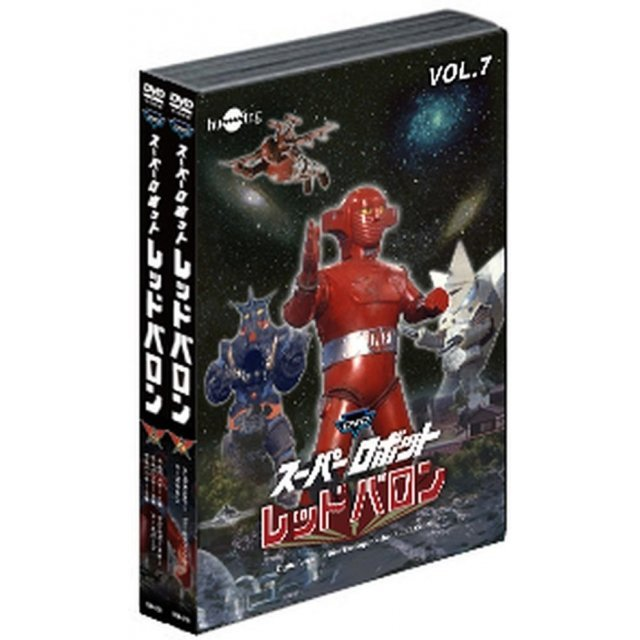 Super Robot Red Baron Dvd Value Set Vol.7-8 [Limited Edition]