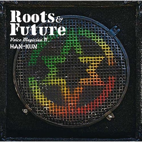 Voice Magician IV - Roots&future