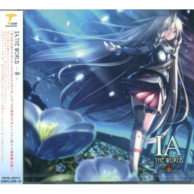 Ia The World -Ao-