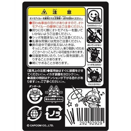 Monster Hunter Magnet Sticker Collection: Otomo Airu Cautions Notation