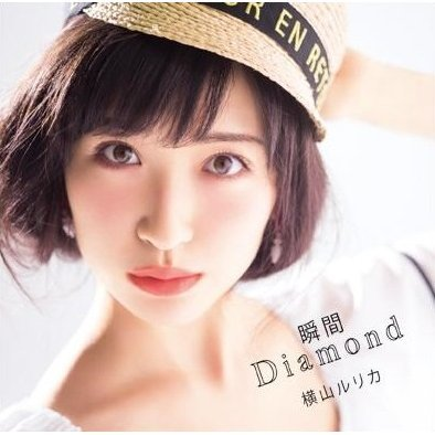 Shunkan Diamond [CD+DVD Limited Edition Type A]