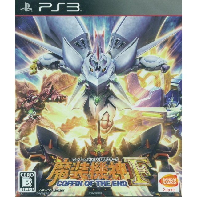 super robot taisen og saga masou kishin f coffin of the end