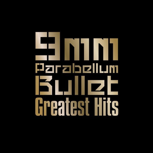 Greatest Hits Special Edition [Limited Special Price Edition]