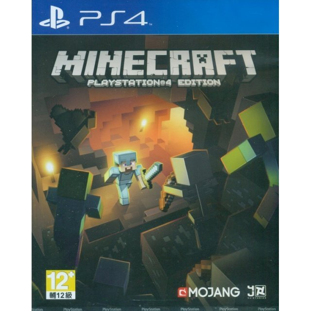 Minecraft: PlayStation 4 Edition (Chinese & English Sub)