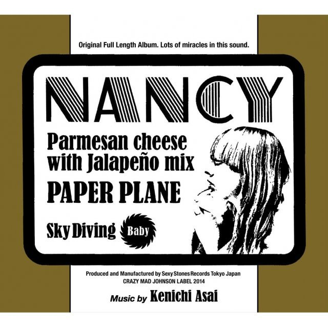 Nancy [Limited Edition]