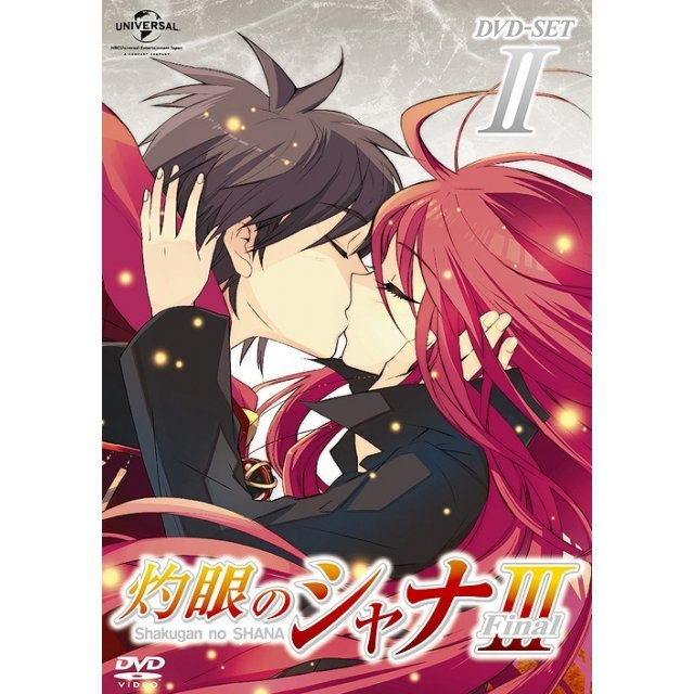 Shakugan No Shana III Final - Dvd Set 2