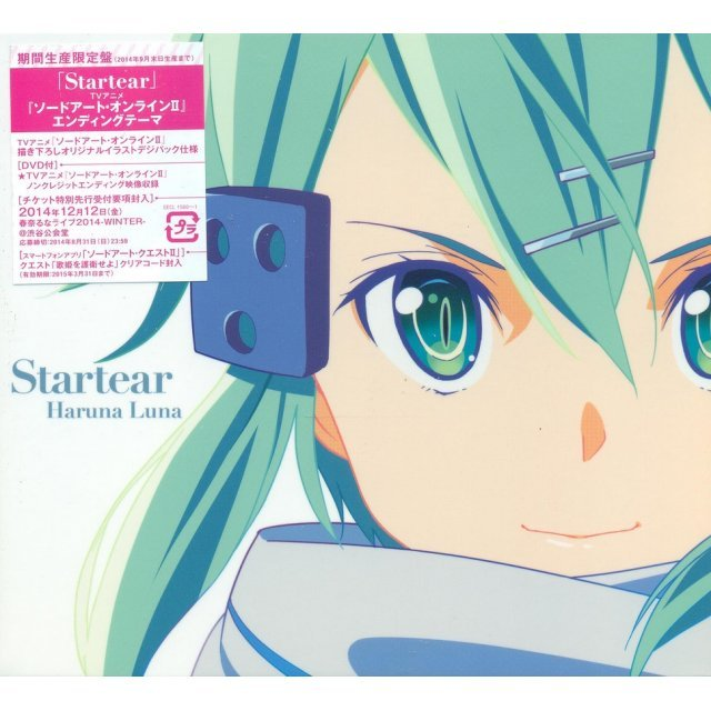 Startear [CD+DVD Limited Pressing Anime Edition]