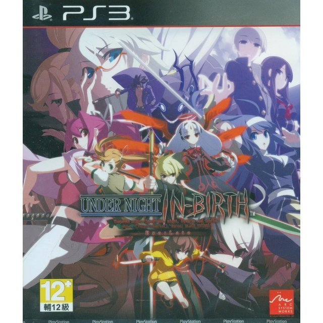 Under Night In-Birth Exe: Late (Japanese)