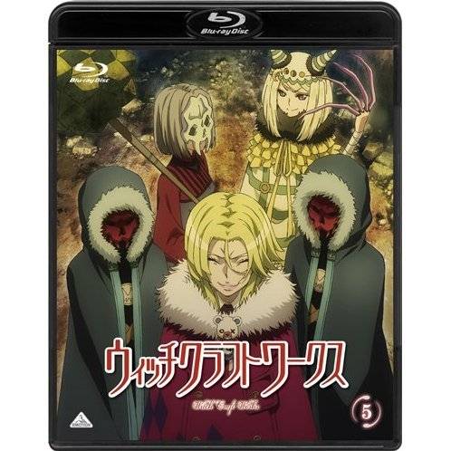 Witch Craft Works Vol.5 [Limited Edition]