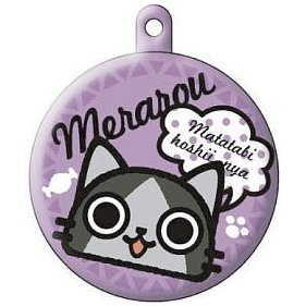 Airou Rubber Coin Case: Melaleu